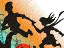 बेपत्ता प्रेमी युगुल सापडले कर्नाटकात