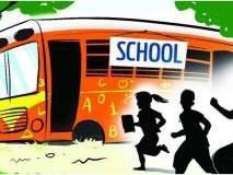 नागपुरातील शाळांना सर्व्हिस रोड आवश्यक;पालकमंत्र्यांनी दिले निर्देश