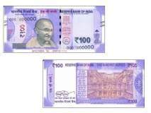 100 रुपयाची 'ही' नोट विकली जातेय 666 रुपयांना; बघा काय आहे खासियत