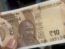 10 रुपयांच्या नोटेचा हव्यास भोवला, व्यापाऱ्याचे 10 लाख लंपास