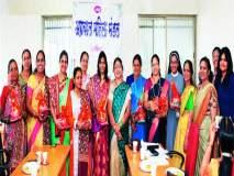 व्हिजन अकॅडमी संस्थेच्या वतीने विविध क्षेत्रांतील महिलांचा गौरव
