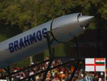 BrahMos Information Leak: पाकिस्तानने खेळला दुहेरी डाव