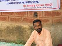सिंधुदुर्ग : भालचंद्र दळवी यांचे पुन्हा उपोषण, जानवली रामेश्वरनगर येथील अनधिकृत बांधकाम