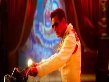 राज कपूर यांच्या एका लोकप्रिय चित्रपटाचा सलमान खानच्या 'भारत'शी आहे हे कनेक्शन