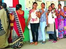 Lok Sabha Election 2019; चंद्रपूर लोकसभेसाठी सुमारे ६$४ टक्के मतदान
