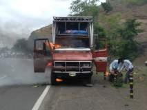 बॅण्ड पथकाच्या गाडीला आग लागल्याने मोठे नुकसान