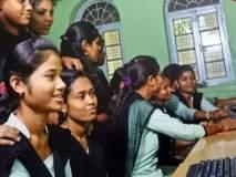 आयटीआय क्षेत्राकडे मुलींचा वाढता कल