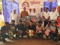 आजीच्या वर्षश्राद्धनिमित्त नातवाने दिली विद्यार्थ्यांना २५ हजार रुपयांची एमपीएससीची पुस्तके