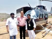 किल्ले सिंधुदुर्ग दर्शनासाठी हवाई सफर, पर्यटन व्यावसायिक, राष्ट्रशक्ती संस्थेचा पुढाकार