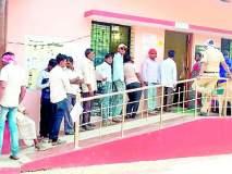 Lok Sabha Election 2019; उत्सव लोकशाहीचा; नोंदविले 'लोक'मत