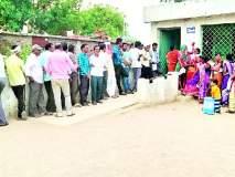 Lok Sabha Election 2019; १४ उमेदवारांचे भाग्य ईव्हीएम बंद