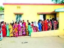 Lok Sabha Election 2019; जिल्ह्यात सर्वत्र महिला मतदारांचा प्रचंड उत्साह