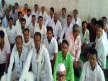महाराष्ट्र ग्रामीण बँकेसमोर शेतकऱ्यांचे आंदोलन