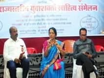 ''शिक्षक', 'पदवीधर'सह युवकांसाठी स्वतंत्र मतदारसंघाची गरज'