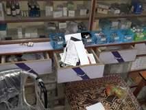 धुळ्यातील नेहा मेडीकल दुकानात चोरी