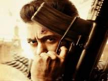 OMG! 'टायगर जिंदा है' पुन्हा रिलीज होणार; पण सलमान खान नाही दिसणार!!