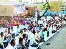 नागरिकांसमोर थेट भीक मांगो आंदोलन