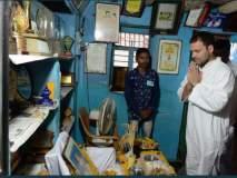 राहुल गांधी यांचा चंद्रपूर जिल्ह्यातील हृद्य दौरा