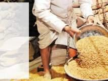 रेशन विक्रेता, कुटुंब प्रमुख नसलातरी मिळणार आता धान्य