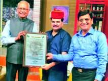प्रशांत दामले हे नाट्यक्षेत्रातील शास्त्रज्ञ : डॉ. रघुनाथ माशेलकर; परिवर्तन सन्मान पुरस्कार प्रदान