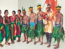 युवक महोत्सवात आदिवासी नृत्य