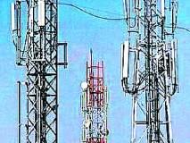 महावितरणने कापली ३२ मोबाईल टॉवरची वीज