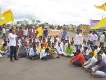 धनगर आरक्षणासाठी चक्का जाम आंदोलन