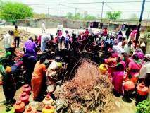Video : मुख्यमंत्र्यांच्या दत्तक गावाचे विदारक वास्तव; आडातून पाणी शेंदतात हलगराचे ग्रामस्थ