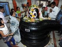 Mahashivratri : तुजविण शंभो मज कोण तारी, कोल्हापूरातमहाशिवरात्री उत्साहात