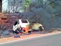रत्नागिरी :वाटूळ घाटात चालत्या गाडीने घेतला पेट, जीवित हानी नाही