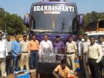 सिंधुदुर्ग :तळेरे येथे लक्झरी गाडीसह अवैध दारू जप्त, राज्य उत्पादन शुल्कची मोठी कारवाई