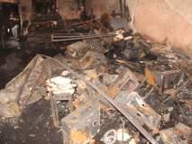 दुकानाला लागलेल्या आगीत लाखो रुपयांचे साहित्य खाक