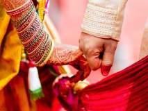 या 8 गोष्टी जाणून घेतल्याशिवाय करु नका लग्नाचा विचार!