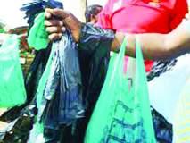 प्लास्टिक बंदीनंतर रत्नागिरी, सिंधुदुर्गच्या कारखान्यांना नोटीस