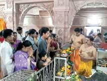 सिंधुदुर्ग: बांदा येथील श्री बांदेश्वराच्या दर्शनासाठी भक्तांची गर्दी, पालखी प्रदक्षिणा