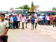 गावकऱ्यांचा रास्तारोको