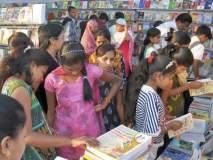 यवतमाळच्या संमेलनात चार कोटींच्या पुस्तकांची विक्री