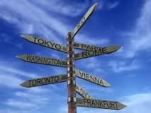 विदेशात जाणाऱ्यांच्या संख्येत वाढ; नागपूर विभागात आता १२ जिल्हे