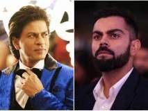 शाहरुखला 'झिरो'पासून पुन्हा बनायचं हिरो, किंग खानला साकारायचा आहे 'क्रिकेटचा किंग कोहली'