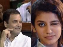 'इंटरनेट सेन्सेशन' प्रिया प्रकाशलाही आवडली राहुल गांधींची अदा! काय म्हणाली जरा वाचाच!!