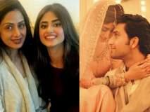 श्रीदेवींच्या ऑनस्क्रीन मुलीने केला पाकिस्तानी अभिनेत्यासोबत साखरपुडा, शेअर केला रोमाँटिक फोटो
