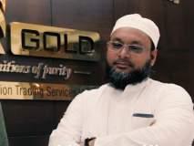गुंतवणूकदारांना करोडो रुपयांचा चुना लावून इस्लामिक बँकरने गाठलं दुबई
