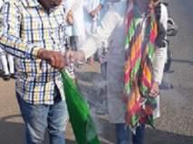 कोल्हापूरात अभाविपने जाळला पाकिस्तानचा राष्ट्रध्वज