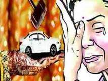 कौटुंबिक हिंसाचाराच्या जिल्ह्यात १२२५ घटना