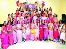राजस्थानी महिला मंडळाचा पदग्रहण सोहळा