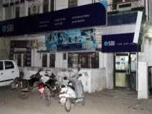 पोलिसांच्या निर्देशांकडे बँकांची सर्रास डोळेझाक