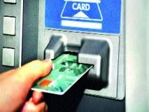 सिडको परिसरातील बँक, एटीएमची सुरक्षा वाऱ्यावर