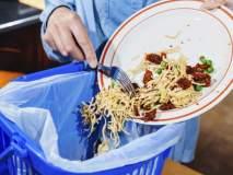जागतिक अन्न दिवस; नागपुरात रोज १५ टन अन्नाची नासाडी