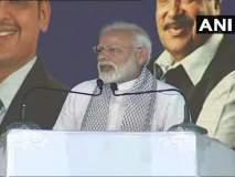 संरक्षणासह समृद्धीसाठी सरकार कटिबद्ध राहील; पंतप्रधान नरेंद्र मोदी यांची देशाला ग्वाही