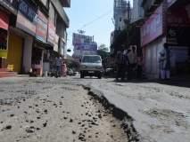 कोल्हापूर : जगप्रसिद्ध रस्त्याला खड्ड्यांचे ग्रहण,पर्यटकांकडून नाराजी